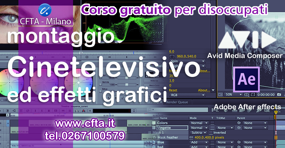 gratuito_media_composer_after_effects