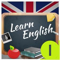 inglese inter